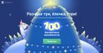Розыгрыш 100 авиабилетов от Aviasales