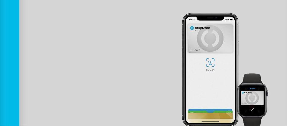Акция кэшбэк 2000 банк открытие Apple Pay