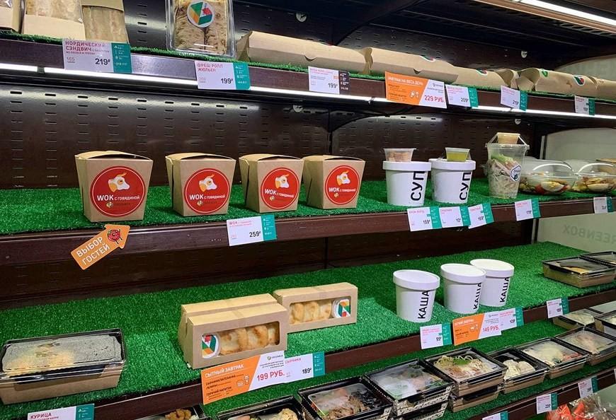 Промокод Greenbox на здоровую еду